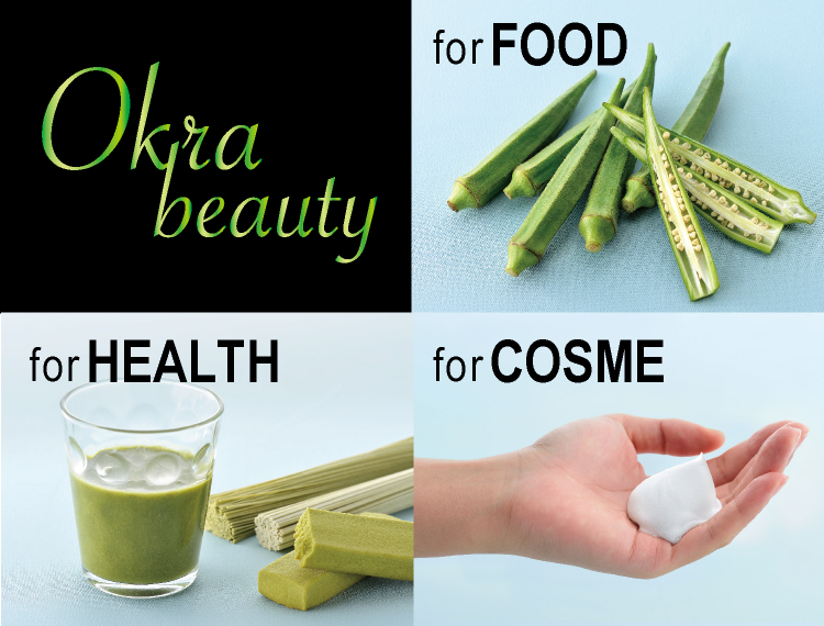 Okra Beauty Project